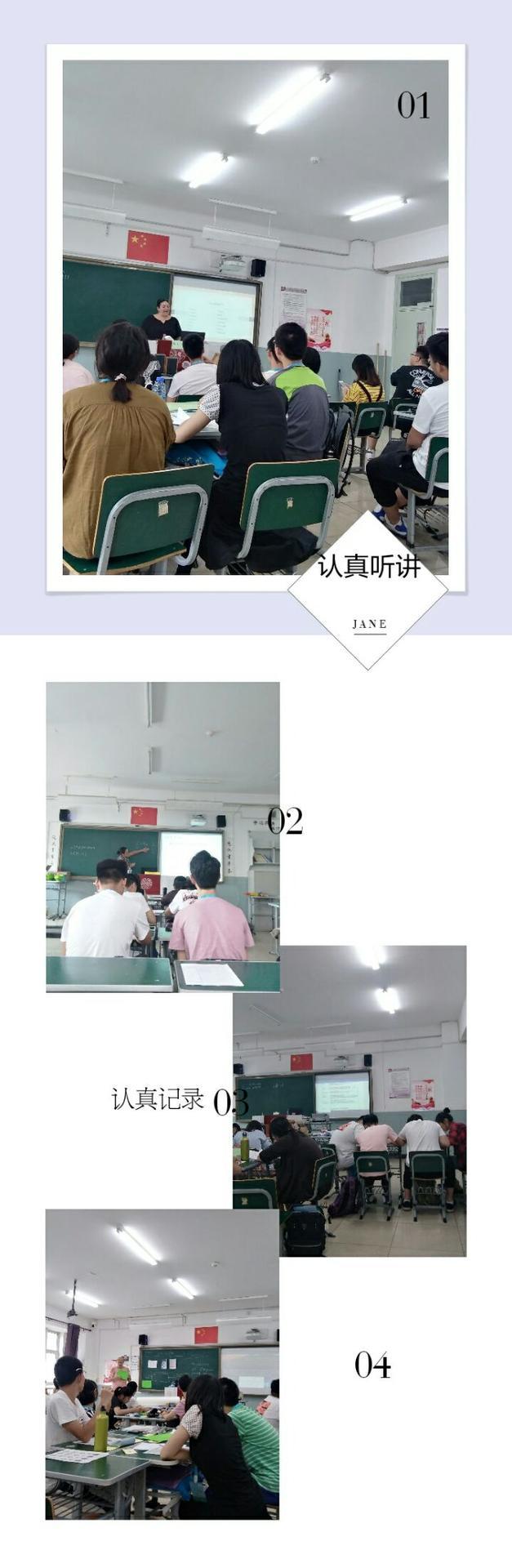 微信图片_20180721151528.jpg